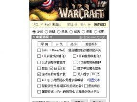 加加魔兽助手下载 v7.80绿色免费版