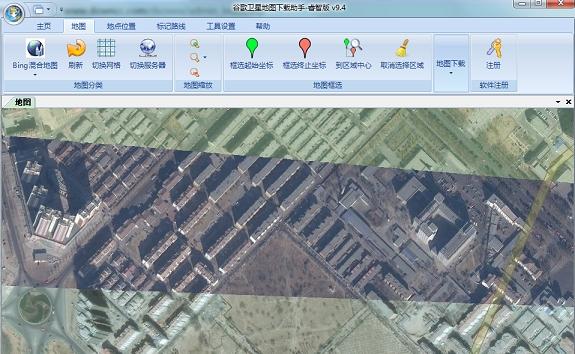 谷歌地图下载助手睿智版破解下载 V9.5绿色版