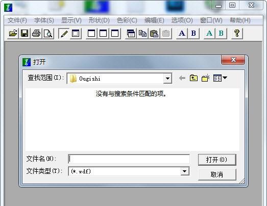 Ougishi绿色版下载 V4.00 中文版