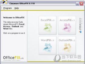 OfficeFIX中文破解版V6.110 注册版