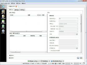 Matroska toolkit下载|MKV无损剪辑分割封装合并工具 最新中文版