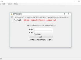 阿里先锋下载|阿里先锋国际站下载 V5.10.77最新官方版