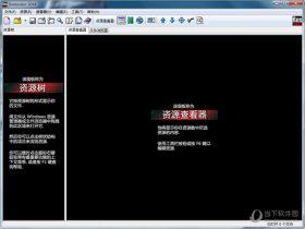 Restorator2018 绿色版V3.90 中文破解版