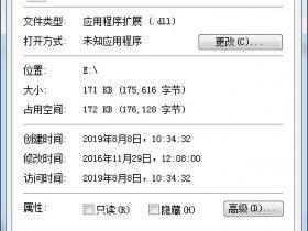 DataHandlerVcc.dll文件免费下载